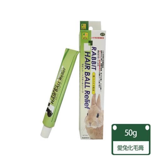 日本SANKO-愛兔用化毛膏50g/