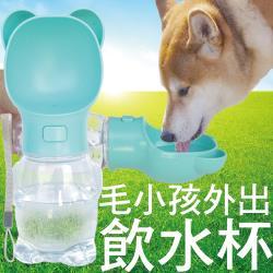 寵物外出飲水杯 寵物外出隨行杯 寵物飲水器