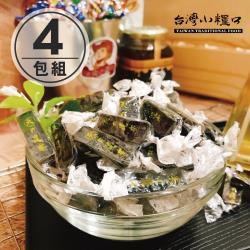 台灣小糧口  昆布糖 150g x4包