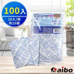 aibo 吸濕除霉乾燥劑60g台灣製X100入