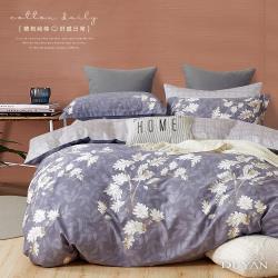 DUYAN竹漾- 台灣製100%精梳純棉雙人床包被套四件組- 紫嫣銀葉