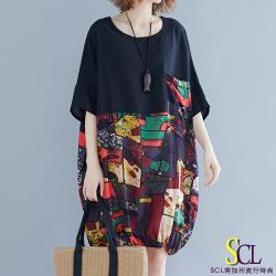 SCL 卡庫剪裁幾何彩繪寬鬆連衣裙