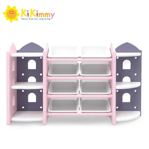 Kikimmy 多功能組合式收納櫃(2色可選)