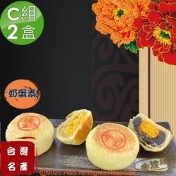 【金波羅】綜合傳統經典糕餅C(12入)2盒組(綠豆凸+平西餅+綠豆蛋黃酥+紅豆蛋黃酥)