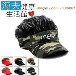 海夫健康生活館  MEGA COOUV 日本最夯 假髮帽 迷彩帽銀髮(MG-201)