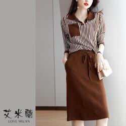 【艾米蘭】韓版翻領條紋拼接上衣素面長裙套裝 (M~XL)