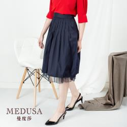 現貨【MEDUSA 曼度莎】多褶下擺網紗設計中長裙 - 2色
