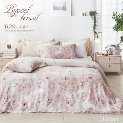 DUYAN竹漾-60支天絲雙人床包被套四件組-雪兔戀語