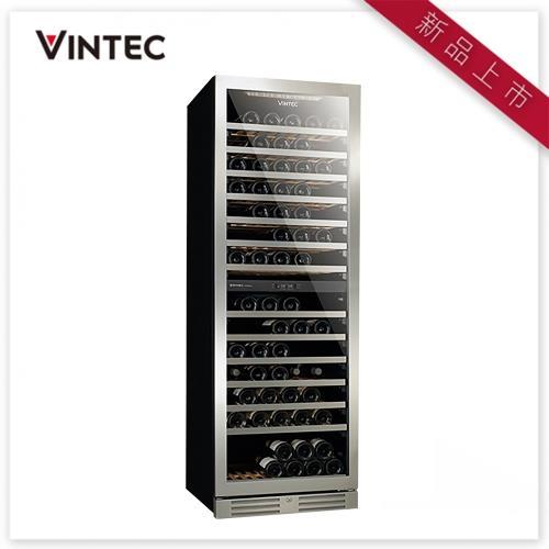 VINTEC VWD154SSA-X 單門雙溫酒櫃