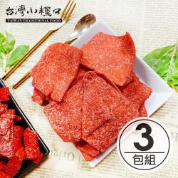 任-台灣小糧口 , 方豬公 120g x3包