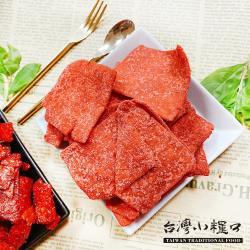 任-台灣小糧口 , 方豬公 120g x1包