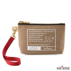 【satana】ECO 實用環保化妝包/零錢包-卡其色