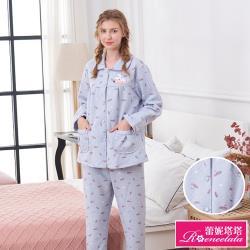 【蕾妮塔塔】紅蘿蔔兔兔  保暖厚夾棉長袖兩件式睡衣(R97230-5水藍)
