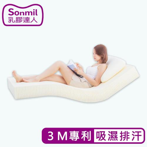 【sonmil乳膠床墊】3M吸濕排汗