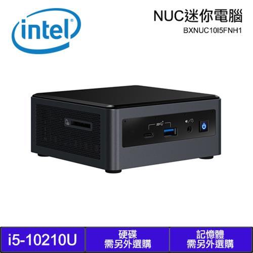 【Intel】NUC