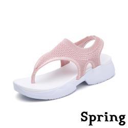 【SPRING】超輕量彈力飛織經典夾腳造型厚底休閒涼鞋 粉
