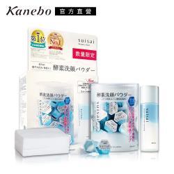 Kanebo 佳麗寶 suisai淨透酵素粉N限定組