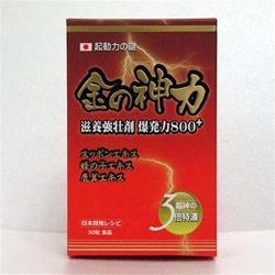 日本金の神力紅金組7盒