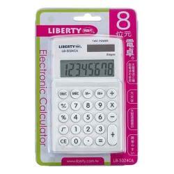 利百代 LB-5024CA 計算機 1入