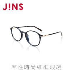 JINS 率性時尚細框眼鏡(特ALUF16A396)木紋灰