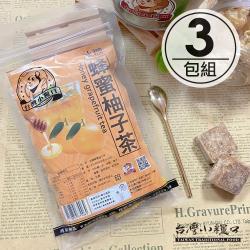 任-【台灣小糧口】茶磚系列 ●冰糖蜂蜜柚子6入/包(3包組)