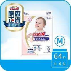 大王GOO.N紙尿布 境內版敏感肌-黏貼型M(64片X4串)