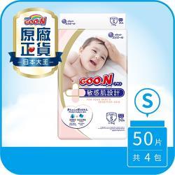 大王GOO.N紙尿布 境內版敏感肌-黏貼型S(50片X4串)