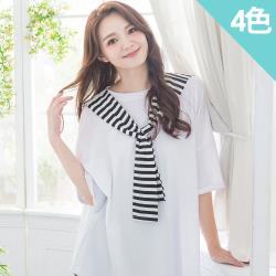 iima 海軍風條紋繫帶兩件套圓領T-shirt(2色)