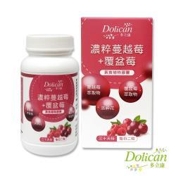 多立康濃粹蔓越莓+覆盆莓(膠囊)(60粒/盒)