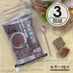 任-【台灣小糧口】茶磚系列 ●黑糖日月潭紅茶6入/包(3包組)