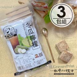 任-【台灣小糧口】茶磚系列 ●冬瓜檸檬6入/包(3包組)