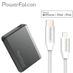 PowerFalcon 45W PD 雙口行動電源 iphone組