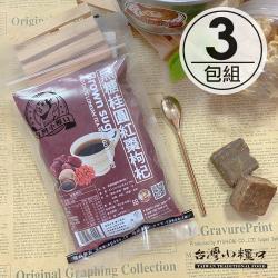 任-【台灣小糧口】茶磚系列 ●黑糖桂圓紅棗枸杞 6入/包 (3包組)