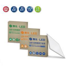 好商量~舞光 2尺2尺 40W LED 超薄 護眼 平板燈 輕鋼架燈 取代傳統辦公室燈具 PA40 保固一年(2入)
