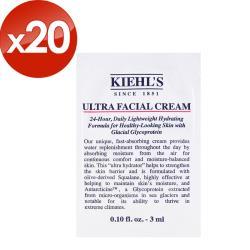 KIEHLS契爾氏 冰河醣蛋白保濕霜3mlx20