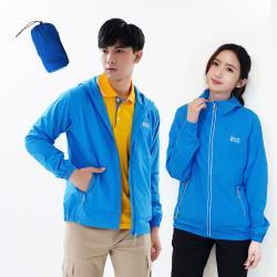 【遊遍天下】中性款反光防曬防風防潑水輕量連帽外套(寶藍)