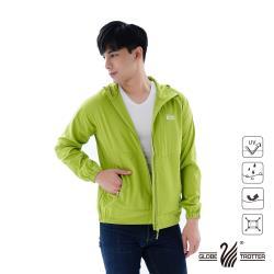 【遊遍天下】中性款反光防曬防風防潑水輕量連帽外套(綠色)
