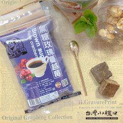 任-【台灣小糧口】茶磚系列 ●黑糖玫瑰蔓越莓 6入/包
