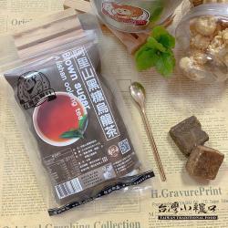 任-【台灣小糧口】茶磚系列 ●黑糖阿里山烏龍茶6入/包