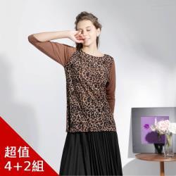 CLARE日本名品圖騰細織壓褶衣專案檔-獨