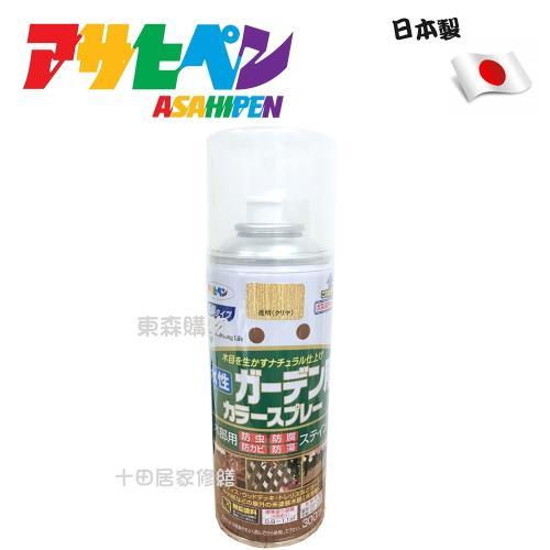 Asahipen日本水性室內外著色護木噴漆300ml/