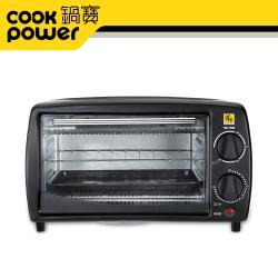 CookPower鍋寶 烘焙級溫控9L烤箱RB-7091