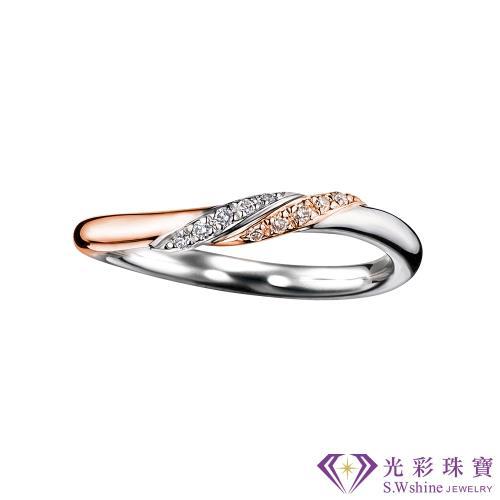 【光彩珠寶】婚戒