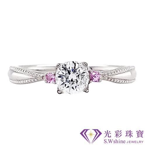 【光彩珠寶】GIA0.3克拉
