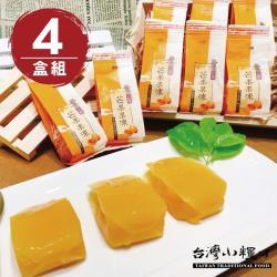 台灣小糧口 芒果凍 (8入/盒)- 4盒組