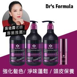 《台塑生醫》Dr's Formula 【福袋限定超值組】強健逆齡喚黑洗髮精580gx3+頭皮養護精露30gx1