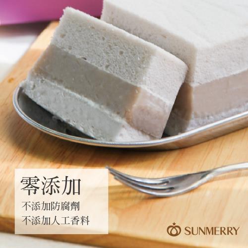 【聖瑪莉】大甲芋泥鮮奶蛋糕x2條/