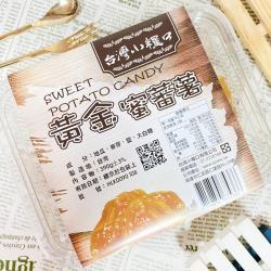 任-台灣小糧口 黃金蜜番薯 390g/盒