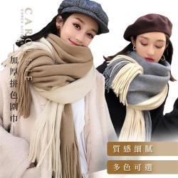 《Caroline》 本年度新款秋冬百搭披肩 質地細膩舒適柔軟兩用圍巾71575