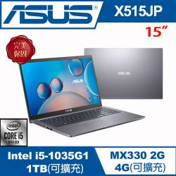 ASUS華碩 X515JP-0081G1035G1 戰鬥筆電 15吋/i5-1035G1/4G/1T/MX330/W10